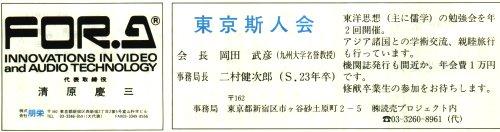 koukoku3-1.jpg (22886 バイト)