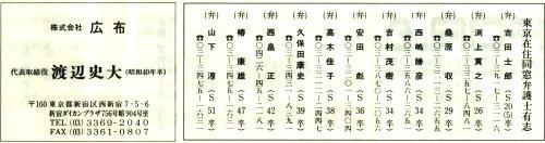 koukoku3-2.jpg (24960 バイト)