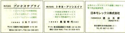 koukoku3-4.jpg (22363 バイト)
