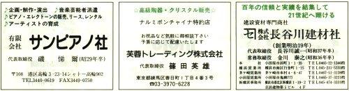 koukoku3-7.jpg (27496 バイト)