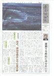 kaiho6-1_s.jpg (5243 バイト)