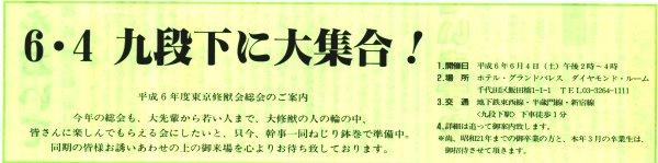 soukaianai.jpg (28892 バイト)