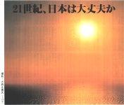 Taiyo_s.jpg (5599 バイト)