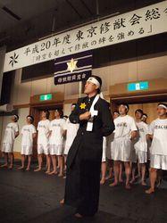 soukai2008_02.jpg