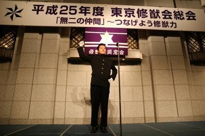 soukai2013-00.jpg