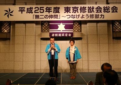 soukai2013-06.jpg