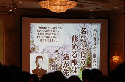 soukai2017_04.JPG
