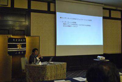 nimoku641_06.jpg