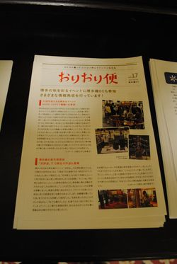 nimoku645_04.jpg