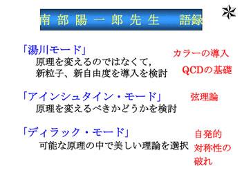 nimoku553_04.jpg