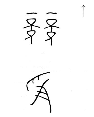 nimoku_201101-05.jpg