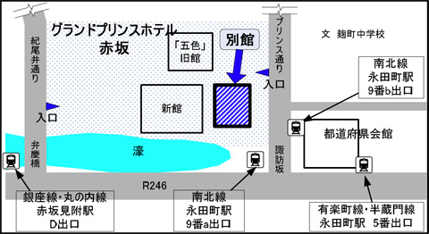 グランドプリンスホテル赤坂周辺地図
